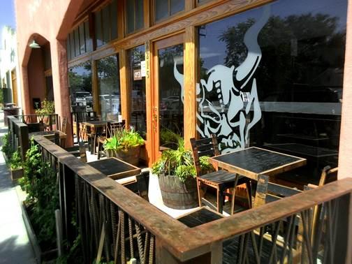 sp patio 2